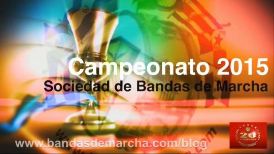 Campeonato de Bandas de Marcha 2015 Guatemala